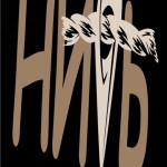 """Nit"" логотип салона одежды"